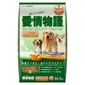 イースター 愛情物語 ドッグフード ビーフ&緑黄色野菜味 6.5kg 犬 愛情物語 お一人様3点限り 関東当日便|chanet