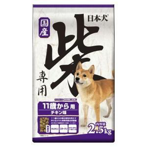 イースター 日本犬 柴犬専用 11歳から用 2.5kg ドッグフード ドライフード 超高齢犬用 関東当日便|chanet