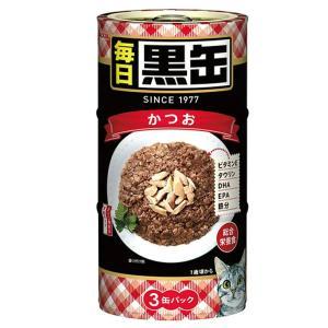 アイシア 黒缶 毎日 かつお 160g×3缶  キャットフード 黒缶 関東当日便