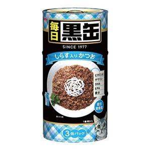 アイシア 黒缶 毎日 しらす入りかつお 160g×3缶 キャットフード 黒缶 関東当日便