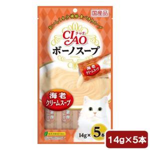 いなば CIAO(チャオ) ボーノスープ 海老クリームスープ 17g×5本 キャットフード CIAO(チャオ) 関東当日便