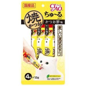 いなば 焼かつお ちゅ〜るタイプ かつお節味 12g×4本 キャットフード CIAO(チャオ) ちゅーる 関東当日便