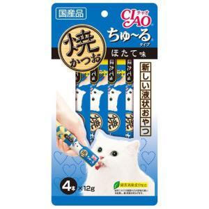 いなば 焼かつお ちゅ〜るタイプ ほたて味 12g×4本 キャットフード CIAO(チャオ) ちゅーる 関東当日便
