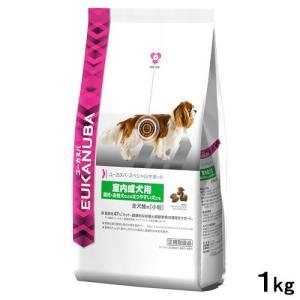 ユーカヌバ スペシャルサポート 室内成犬用 1歳〜6歳用 全犬種用 1kg 正規品 ドッグフード ユーカヌバ 関東当日便