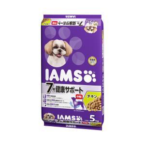 消費期限 2020/04/18 メーカー:アイムス 品番:ID333 獣医さんおすすめ! アイムス ...