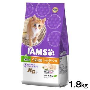アイムス 子猫用 離乳期〜12ヶ月齢 うまみチキン味 1.8kg 正規品 キャットフード IAMS 関東当日便