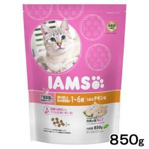 アイムス 体重管理用 1〜6歳 うまみチキン味 850g 正規品 キャットフード アイムス IAMS 成猫用 関東当日便