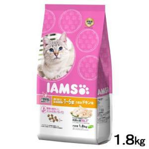 アイムス 体重管理用 1〜6歳 うまみチキン味 1.8kg 正規品 キャットフード アイムス IAMS 成猫用 関東当日便