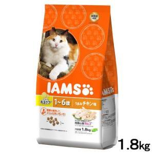 毛玉ケア アイムス 成猫用 1歳〜6歳 うまみチキン味 1.8kg 正規品 キャットフード アイムス IAMS 成猫用 関東当日便