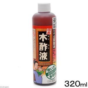 日本漢方研究所 純粋木酢液 320ml 木酢液 消臭 入浴剤 関東当日便 chanet