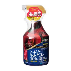 消費期限 2021/08/31 メーカー:住友化学 害虫に対して速効性と持続性が違う!アブラムシでは...