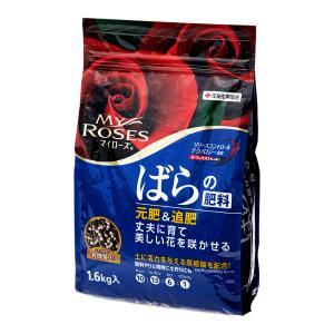 マイローズ ばらの肥料 1.6kg(N10・P13・K6・Mg1) 関東当日便|chanet