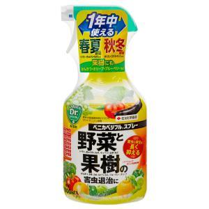メーカー:住友化学 幅広い害虫に優れた効果!野菜、果樹に使えます。殺虫剤 ベニカベジフルスプレー 1...