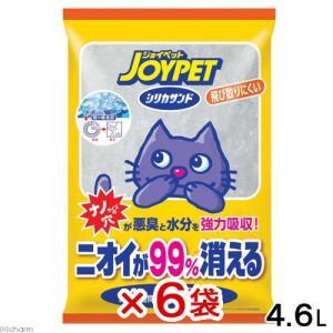 猫砂 シリカサンド クラッシュタイプ 4.6L 6袋入り シリカゲル お一人様1点限り|チャーム charm PayPayモール店
