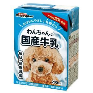 ドギーマン わんちゃんの国産牛乳 200ml 24本入り 犬 ミルク 関東当日便|chanet