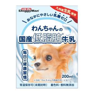 ドギーマン わんちゃんの国産低脂肪牛乳 200ml 24本入り 犬 ミルク 関東当日便|chanet