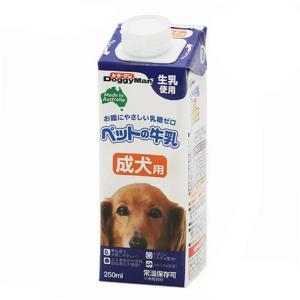 ドギーマン ペットの牛乳 成犬用 250ml 24本入り 犬 ミルク 関東当日便|chanet
