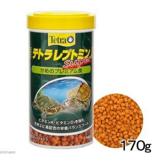 テトラ レプトミン スーパー 170g テトラ ジャパン 爬虫類 カメ 餌 エサ 水棲ガメ用 関東当日便