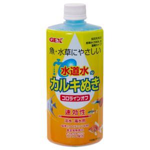 メーカー:ジェックス 魚・水草にやさしくカルキを中和! … アクアリウム用品 ybrand_code...