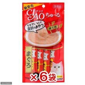 いなば CIAO(チャオ) ちゅ〜る まぐろ 14g×4本 6袋入り 猫 おやつ CIAO チャオ ちゅーる 関東当日便|chanet