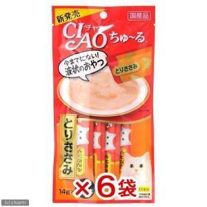 いなば CIAO(チャオ) ちゅ〜る とりささみ 14g×4本 6袋入り 猫 おやつ