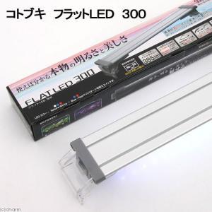… アクアリウム用品KPkin アクア用品 照明 ライト LED LED30cm ホワイト レッド ...