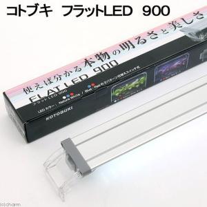 … アクアリウム用品KPkin アクア用品 照明 ライト LED LED90cm ホワイト レッド ...