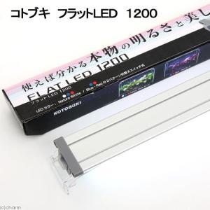 … アクアリウム用品KPkin アクア用品 照明 ライト LED LED120cm ホワイト レッド...