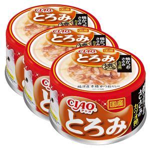 いなば CIAO(チャオ) とろみ 焼かつお ささみ カツオ節入り 80g お買い得3個入り キャットフード CIAO チャオ 関東当日便