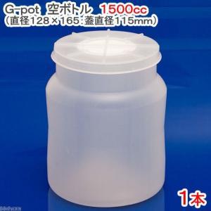 メーカー:フォーテック 菌糸やマットを詰めてお好みのボトルを!細かいサイズで選べるフォーテック社製の...