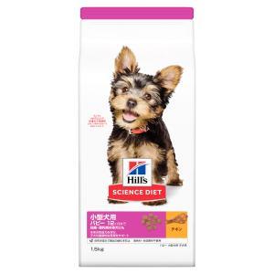サイエンスダイエット 小型犬用  パピー 1.5kg 正規品 ドッグフード ヒルズ【hills201608】 関東当日便|chanet