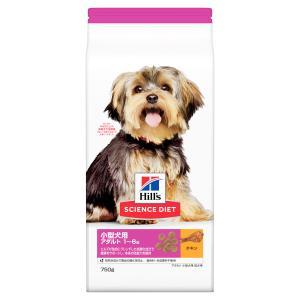 サイエンスダイエット 小型犬用  アダルト  750g 正規品 ドッグフード ヒルズ【hills201608】 関東当日便|chanet