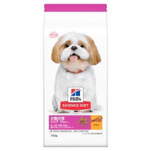 サイエンスダイエット 小型犬用 シニアプラス 750g 正規品 ドッグフード ヒルズ【hills201608】 関東当日便|chanet