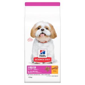 サイエンスダイエット 小型犬用 シニアプラス 1.5kg 正規品 ドッグフード ヒルズ【hills201608】 関東当日便|chanet