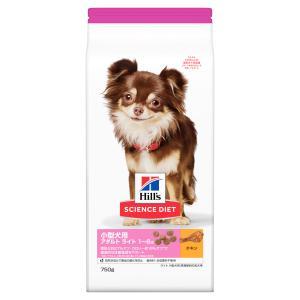 サイエンスダイエット 小型犬用  ライト 750g 正規品 ドッグフード ヒルズ【hills201608】 関東当日便|chanet