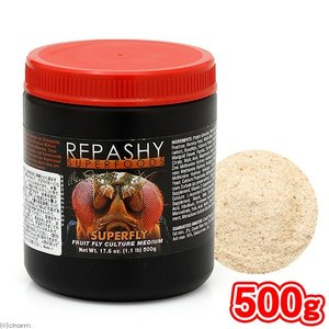レパシー スーパーフード スーパーフライ 17.6oz 500g 爬虫類 生餌育成用品 ハエ用