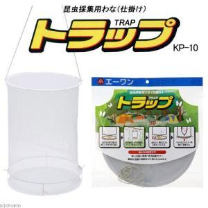 昆虫採集用わな(仕掛け) トラップ 昆虫採集 虫捕り網 関東当日便|chanet