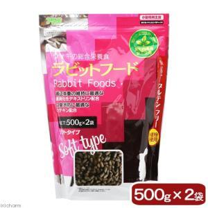 アラタ ラビットフード 抹茶入り 500g×2袋(1kg) 関東当日便|chanet