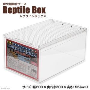 三晃商会 SANKO レプタイルボックス 爬虫類 小動物 飼育ケース 関東当日便 chanet