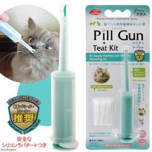 ファンタジーワールド ピルガン+チートキット ペット用栄養補給キット 犬 猫 小動物 関東当日便