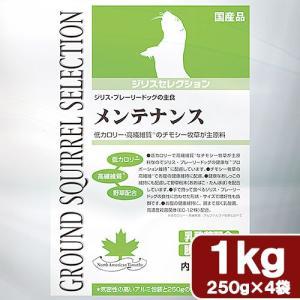 イースター ジリスセレクション 1kg(250g×4袋) プレーリードッグ フード 国産 関東当日便