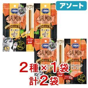 アソート 日本ペット コンボ キャット サーモンスティック 7本入り アトランティックサーモン&ほたて添え 2種1袋 chanet