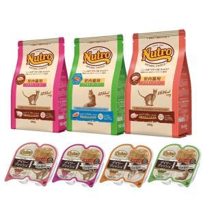 ニュートロ ナチュラルチョイス 食べ比べセット 室内猫用 アダルト 3種3袋 + デイリー ディッシュ 4種4個 関東当日便