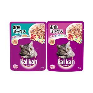 アソート カルカン パウチ お魚ミックス 70g 2種16袋入 関東当日便|chanet