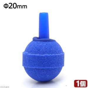 アウトレット品 JEBO ブルー丸ストーン S 直径20mm 訳あり 関東当日便