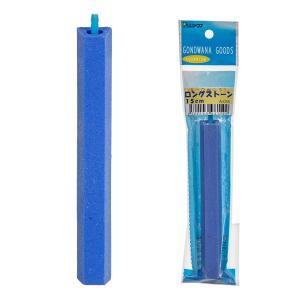 JEBO ロングストーン 15cm 関東当日便|chanet