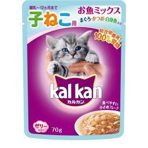 … muryotassei_99 _neko カルカン パウチ 12ヵ月までの子ねこ用 お魚ミックス...