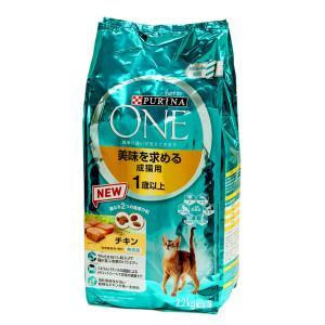 ピュリナワンキャット 美味を求める成猫用 1〜10歳 チキン 2.2kg 成猫用 関東当日便