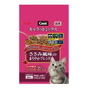 キャラットミックス ささみ風味のまろやかブレンド 3kg(500g×6袋) 国産 キャットフード キャラット 関東当日便