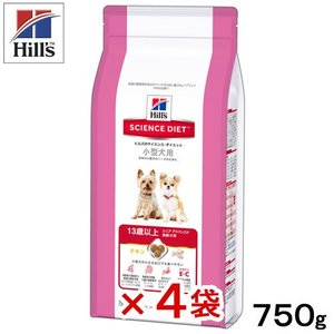 サイエンスダイエット 小型犬用  シニアアドバンスド 750g 正規品 4袋入り 関東当日便|chanet